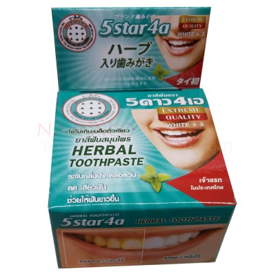 5Star 4A toothpaste 30g