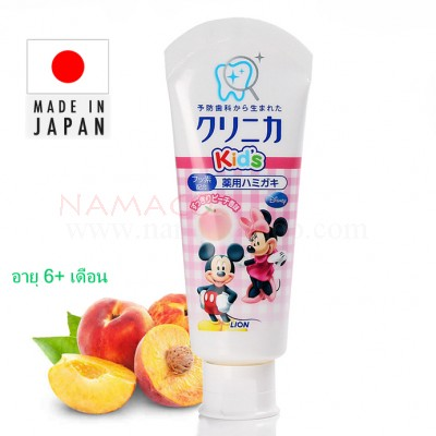 Lion Clinica Kid toothpaste peach flavor 60g age 6+ months