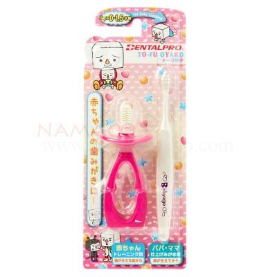 Dentalpro Kids toothbrush X TO-FU Oyako age 0-1.5 years