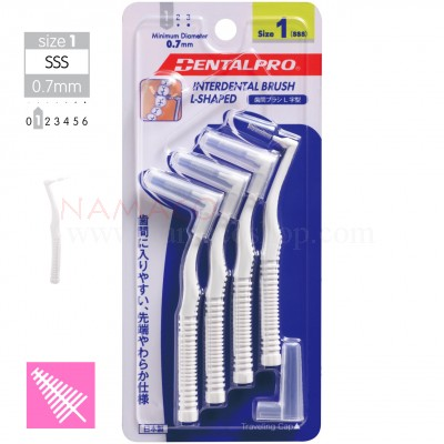 Dentalpro Interdental brush L-shape 0.7mm size 1, 4pcs