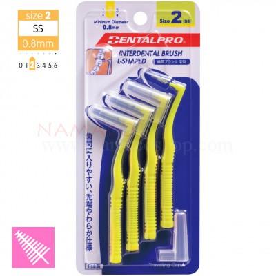 Dentalpro Interdental brush L-shape 0.8mm size 2, 4pcs