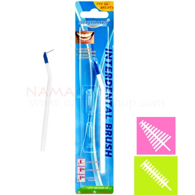Dr. Phillips Interdental brush handle 1kit single side
