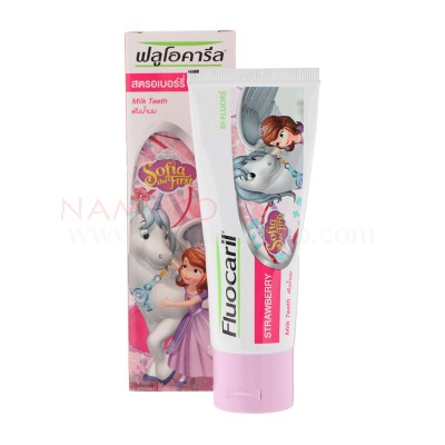 Fluocarial kids toothpaste sofia strawberry flavor 65g