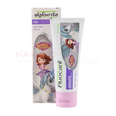 Fluocaril kids toothpaste sofia grape floavor 65g