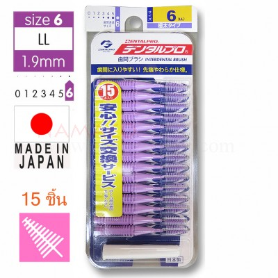 Dentalpro Interdental brush I-shape 1.9mm size 6, 15pcs
