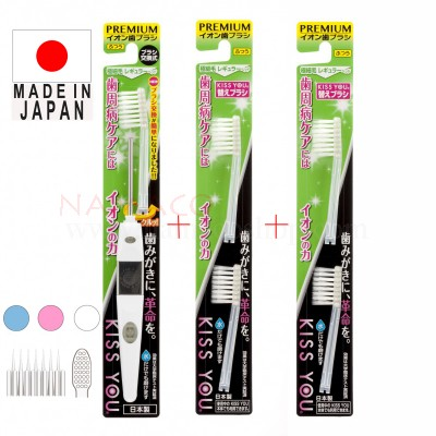 KISS YOU toothbrush IONIC 1pc + refill 2pack