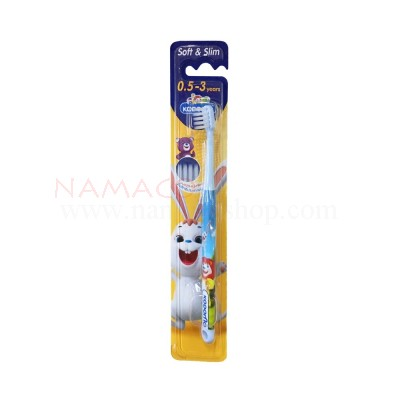 Kodomo Kids toothbrush 0.5-3 years