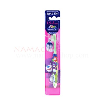 Kodomo Kids toothbrush 1.5-3 years