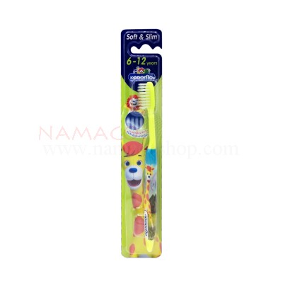 Kodomo Kids toothbrush 6-12 years