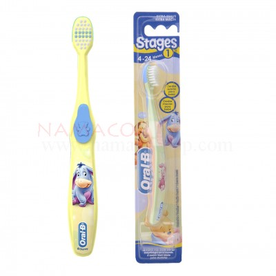 Oral-B kids toothbrush stages1 my friends Tigger & Pooh 4-24 months