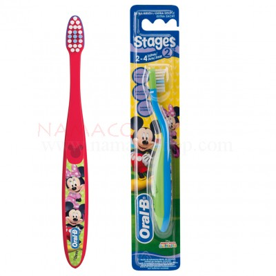 Oral-B kids toothbrush stages2 Mickey mouse Clum house age 2-4 years