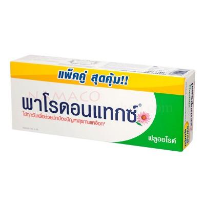 Parodontax toothpaste Fluoride pack 2x150g