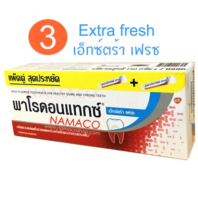 Parodontax toothpaste Extra Fresh pack 2x150g