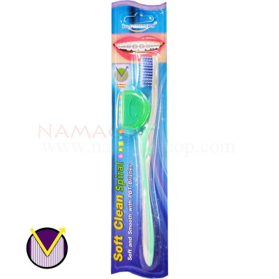 Dr. Phillips Ortho toothbrush Soft Clean Spiral