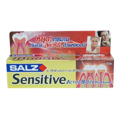 Salz Toothpaste Sensitive Active Block Plus Al.Lactate 160g