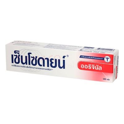 Sensodyne toothpaste Original Flavor 160g