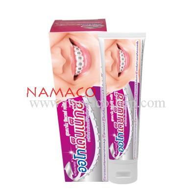 Autho DENEX ortho Nano Silver Plus Toothpaste 100g
