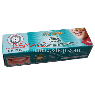 5Star 4A toothpaste 15g