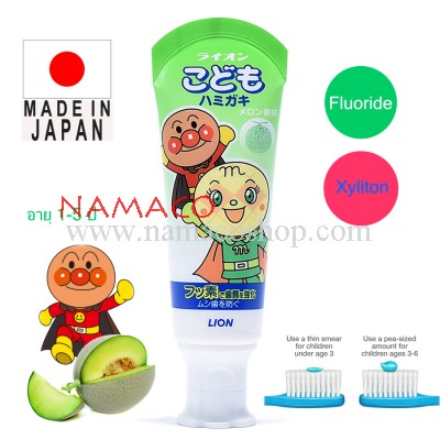 Lion Anpanman kid toothpast melon flavor age 1-5 years 40g