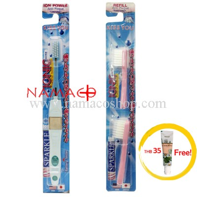 Sparkle toothbrush IONIC 1pc + refill 1pack