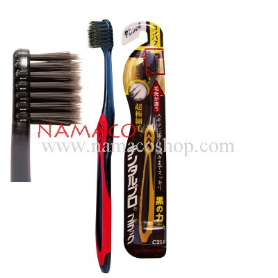 Dentalpro toothbrush Black Ultra Slim compact Super Soft C21