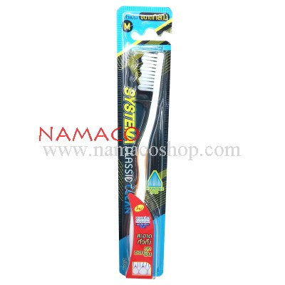 Systema toothbrush Classic clean size M