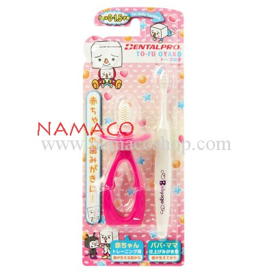 Dentalpro Kids toothbrush X TO-FU Oyako age 0-1.5 years