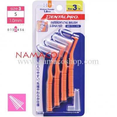 Dentalpro Interdental brush L-shape 1.0mm size 3, 4pcs
