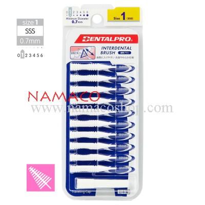 Dentalpro Interdental brush I-shape 0.7mm size 1, 10pcs