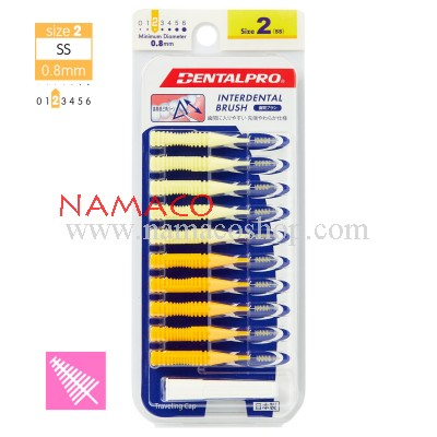 Dentalpro Interdental brush I-shape 0.8mm size 2, 10pcs