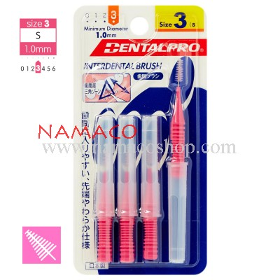 Dentalpro Interdental brush I-shape 1.0mm size 3, 4pcs