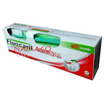 Fluocaril Toothpaste Original 160g