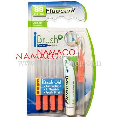 Fluocaril Interdental brush I shape size SS 0.8mm 5pcs