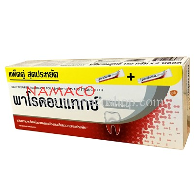 Parodontax toothpaste Daily whitening pack 2x150g