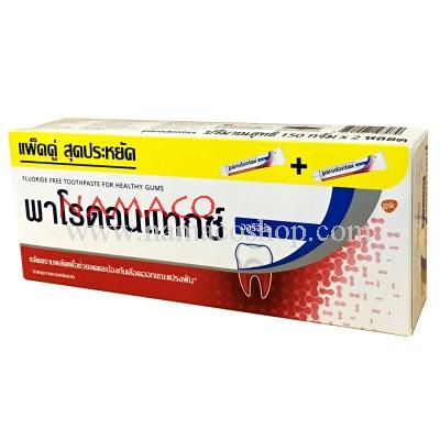 Parodontax toothpaste Original pack 2x150g