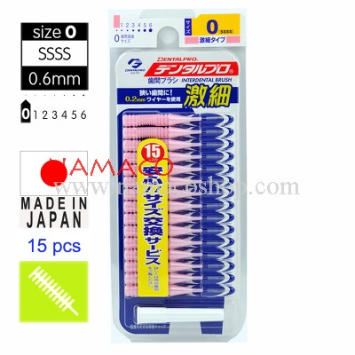 Dentalpro Interdental brush I-shape .0.6mm size 0, 15pcs