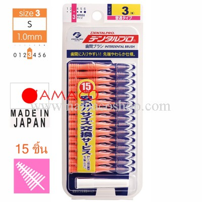 Dentalpro Interdental brush I-shape 1.0mm size 3, 15pcs