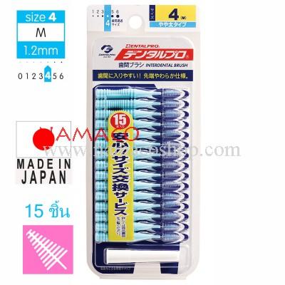 Dentalpro Interdental brush I-shape 1.2mm size 4, 15pcs
