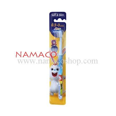 Kodomo Kids toothbrush 0.5-3 years