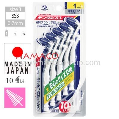 Dentalpro Interdental brush L-shape 0.7mm size 1, 10pcs