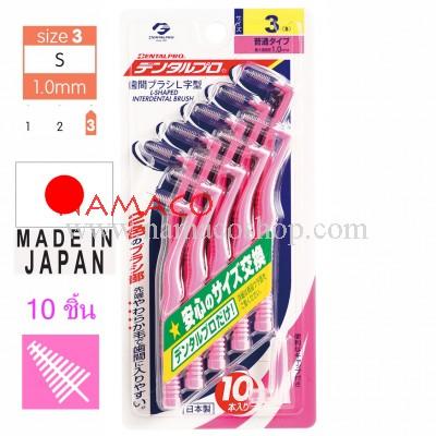 Dentalpro Interdental brush L-shape 1.0mm size 3, 10pcs