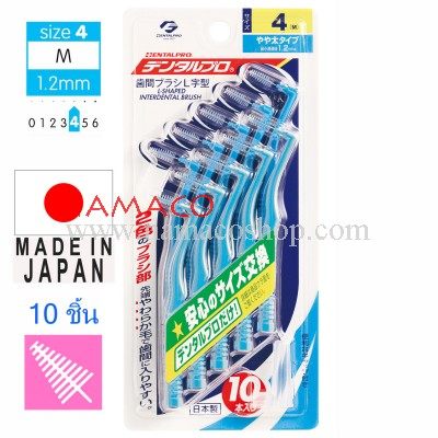 Dentalpro Interdental brush L-shape 1.2mm size 4, 10pcs