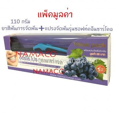 Dr. Phillips Autho Pro Orthodontics Toothpaste Grape Soda Flavour 110g  + ortho brush charcoal