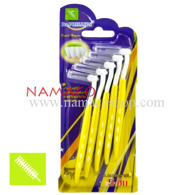 Dr. Phillips Interdental Brush L shape Travel 5 Pieces (Cylindrical)