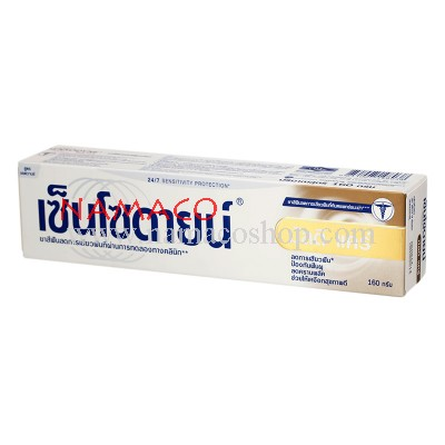 Sensodyne toothpaste Multi Care 160g