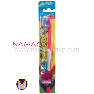 Systema toothbrush OD Orthodonti Super spirla size M